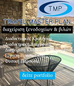 tmp-banner-1.jpg