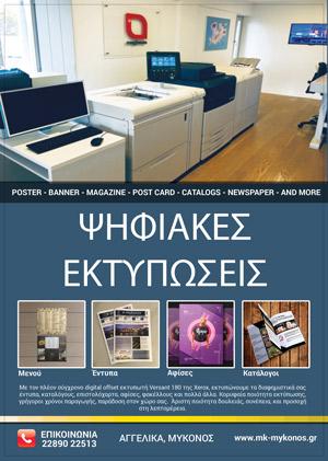 mkFLYER3-1.jpg